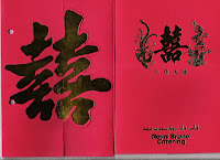 Chinese Wedding Invitation in Brunei