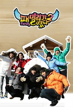 [VietSub] Family Outing Season 1 - Family Outing