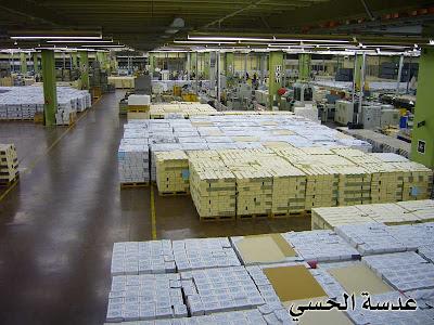 Kilang+Al Quran+%2823%29 Kilang Al Quran Dan Bagaimana Al Quran Dibuat?