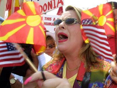 Μακεδονίας Εκποίησις - Ανθελληνική ΥΠ.ΕΞ.