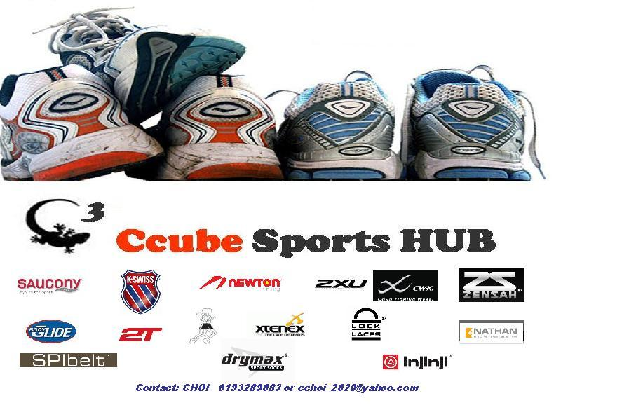 Ccube Sports HUB