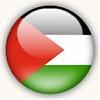 دولة فلسطين الحبيبة