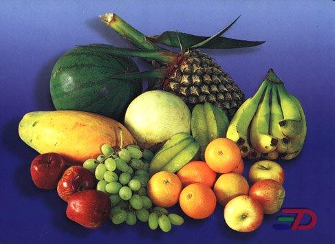 Cara memilih buah Matang - MASAK