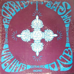 Robbie Basho The Seal Of The Blue Lotus