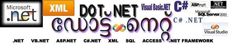 .NET/.നെറ്റ്