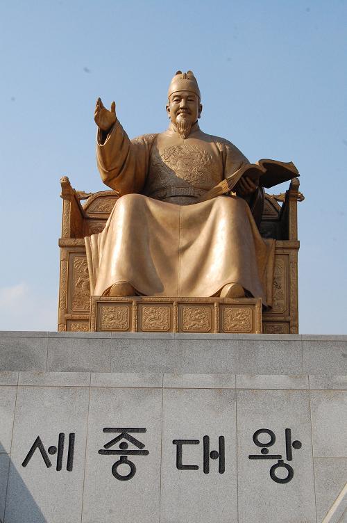 Statue de Sejong