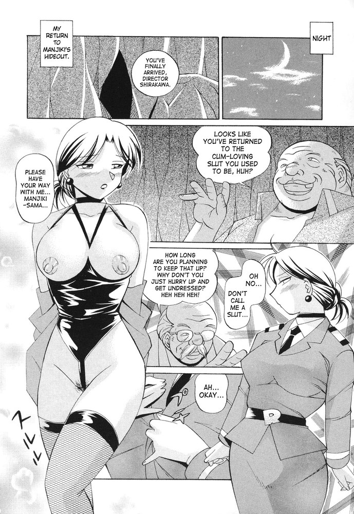 Peach%2BColored%2BPink%2Bby%2BChuuka%2BNaruto%2B %2BEnglish%2Btranslated%2Bhentai%2Bmanga 2 Girls with sexy tanlines   XNXX Adult Forum