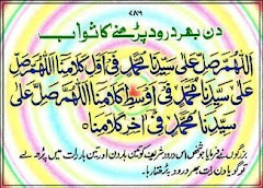 Darood Pak