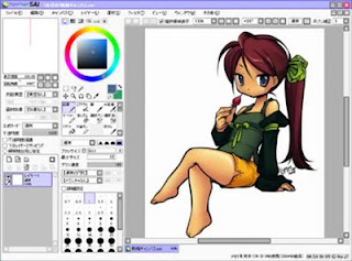 Paint Tool SAI - DOWNLOAD Sai_shot.jpg2