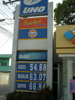 gas prices August 2007, La Ceiba, Honduras