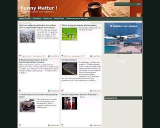 Ένα blog που θα σε βοηθήσει να περάσεις ευχάριστα τον ελεύθερό σου χρόνο