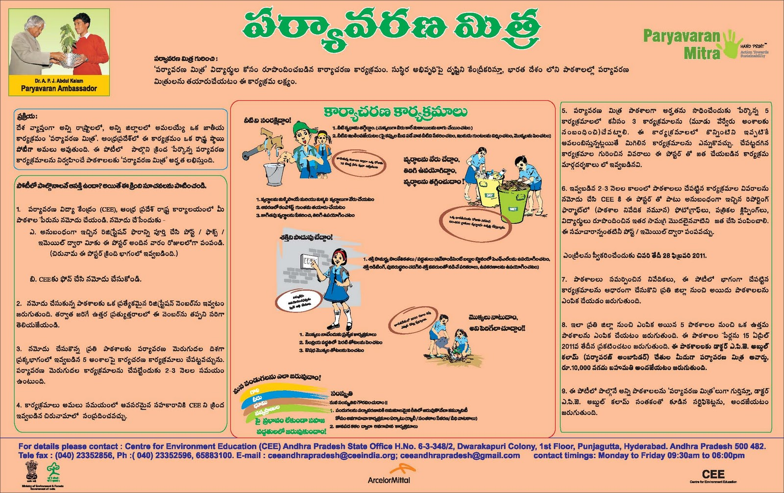safety essay writing in telugu Great rating and good reviews should tell you everything you need to know about this excellent writing service  industrial safety essay in telugu.