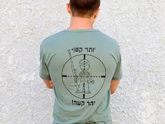 Playera del Ejército Israelí