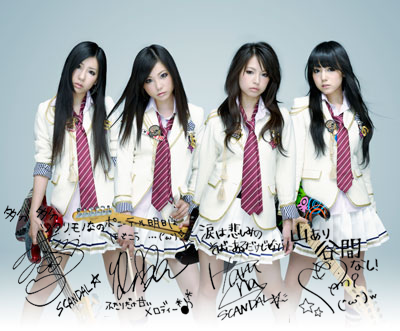 Hairstyle and clothes Scandal_Band_with_sign_by_mimasu03