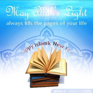 Eid_cards