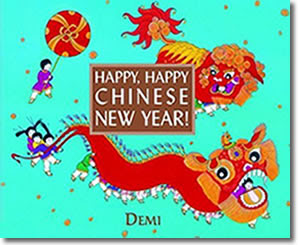 happy chinese new year cards