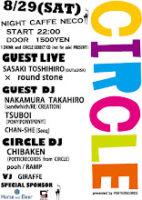 08/29(sat) at.night cafe neco