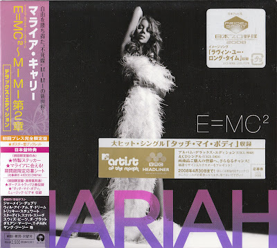 Mariah Carey Feat. Da Brat - E=Mc