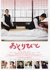 Okuribito, Poster