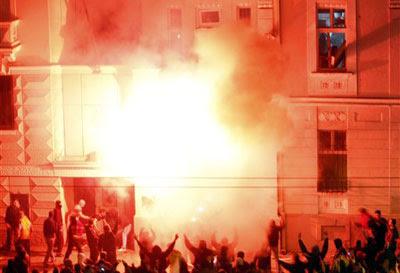 arson US embassy Beograd