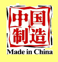 logo made in china