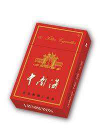 Paquet de cigarettes Zhongnanhai