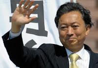 Premier ministre Hatoyama
