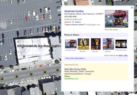 google store view 1 Google Store View already started functioning, although still limited