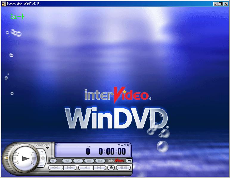 Intervideo Windvd Free Download
