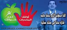 من اجل مصر