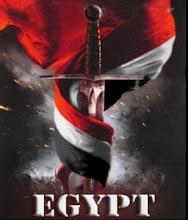 مصر القوه