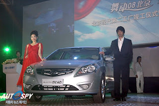 09 Hyundai Elantra China