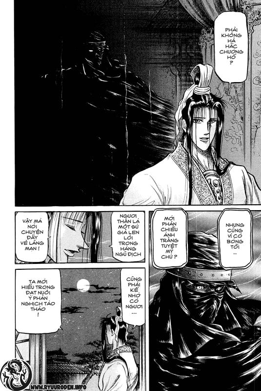 Chú bé rồng-Ryuuroden chap 34 Trang 54 - Mangak.info