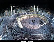 اللهم ارزقنى زيارة بيتك الحرام
