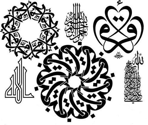 Assalamualaikum in Arabic Writing http   inalllanguages blogspot com    Arabic Writing Art