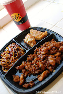 Pick up stix coupons march 2019