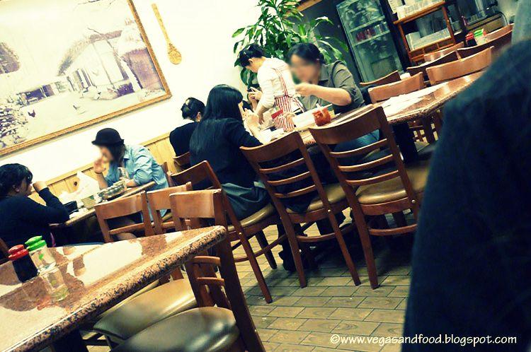 Cafe Soo Korea Menu
