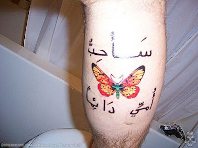 ARABIC TATTOO