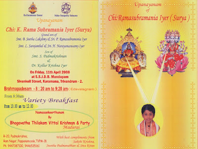 NEW GREETING CARDS FOR UPANAYANAM