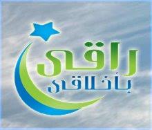 ألحمد لله الذى انعم علينا بنعمة الاسلام
