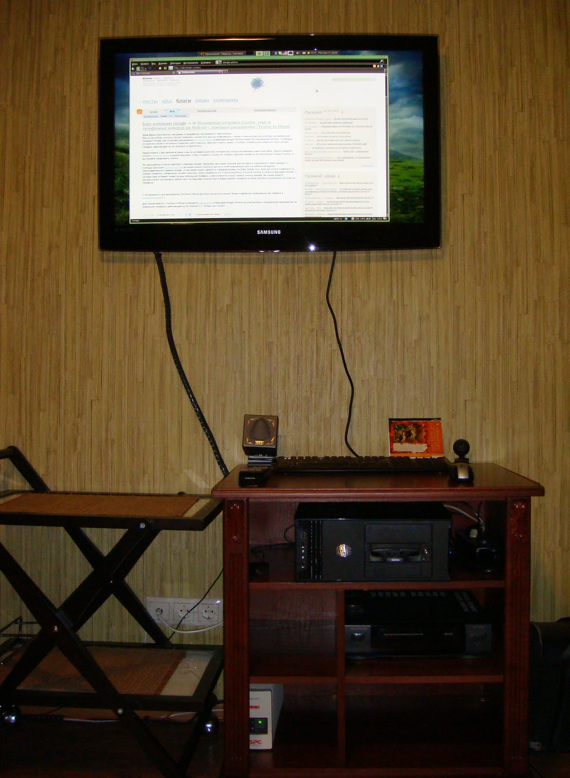 Музыкальный центр с wifi и интернет радио
