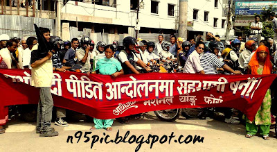 protest against maoists