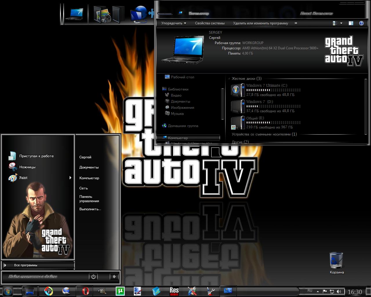 gta iv patch 1.0 7.0 crack razor 1911 rar download