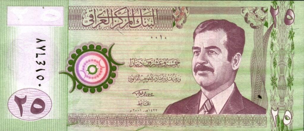 Iraqi dinar revaluation 2013 fox news technology news and - News At