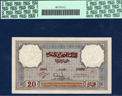 20 Twenty Francs Morocco
