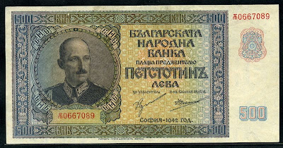 bulgarias foreign trade with chocolate essay Postwar trade policy the adoption of the soviet economic model had direct and indirect impact on bulgarian international trade after world war ii among direct results was the decision to reduce dependency on prewar western trade partners this meant strong promotion of import substitution policies to bolster domestic.
