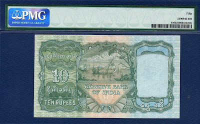 Burma 10 Rupees paper money