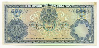 Lithuania 500 Litu bank note paper money