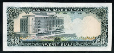paper money 20 Rials Headquarters of the Central Bank of Oman