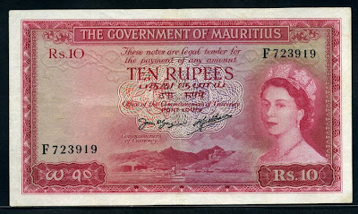 Mauritius paper money currency 10 Rupees banknote Queen Elizabeth